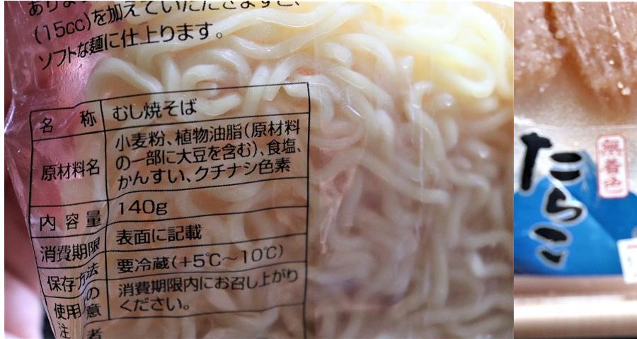 体に悪影響な食品添加物を見抜く:食品添加物の真実が知りたい