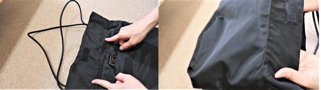 磁気がカードに影響、バッグのマグネットボタンをマジックテープに交換